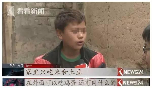 血汗工廠對於童工。是天堂還是地獄? 937有聲私享 - 每日頭條