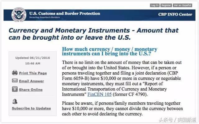 美國海關最新政策:這樣攜帶「現金入境」會被全額沒收! - 每日頭條