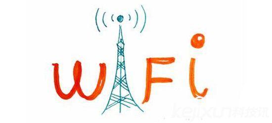 wifi信號對人體有影響嗎?wifi輻射有多大? - 每日頭條