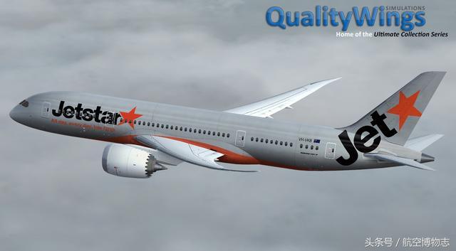 這些波音787塗裝,你最喜歡哪家航空公司的? - 每日頭條