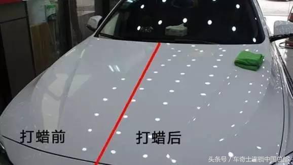 打蠟、封釉、鍍膜、鍍晶。我的車應該做哪一種? - 每日頭條