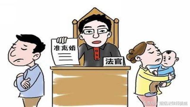 律師:2018新婚姻法,協議離婚不成,判決離婚需要這5個條件! - 每日頭條