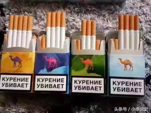 世界名牌香菸的「常青樹」美國駱駝香菸! - 每日頭條