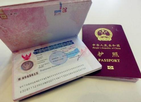 「收藏文」泰國移民簽證的辦理條件 - 每日頭條