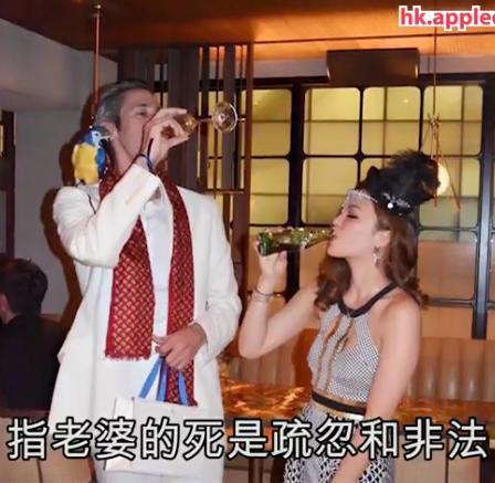 香港富商孫女在韓整形身亡。手術現場無麻醉師。被曝嚴重醫療過失 - 每日頭條