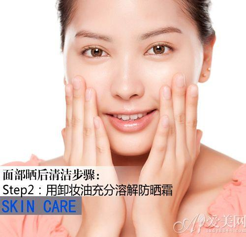 塗防曬也要卸妝?臉部身體曬後清潔指南 - 每日頭條