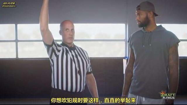 NBA第一不服考辛斯自己當裁判,瘋狂執法,罰下所有人 - 每日頭條