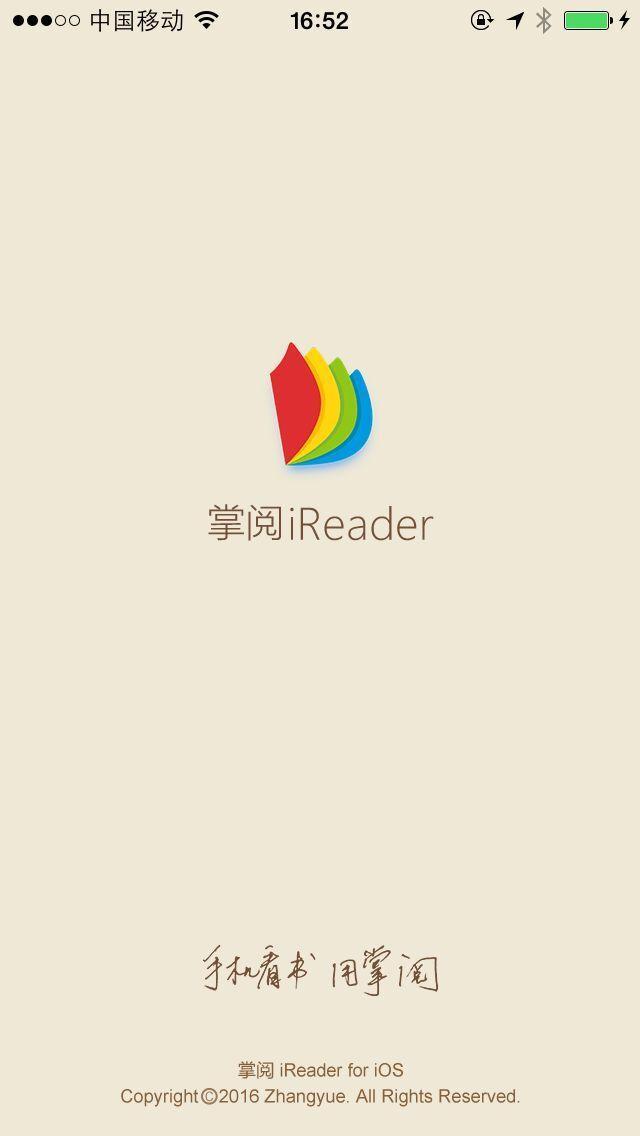 掌閱iReader 我手機閱讀的好夥伴 - 每日頭條