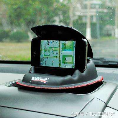 如何把手機導航顯示在汽車導航屏上? - 每日頭條