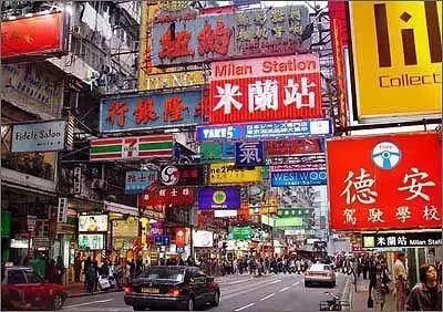 為什麼不建議你去香港買珠寶? - 每日頭條