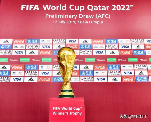 世預賽亞洲區40強賽抽籤一覽!中國隊解簽:搞定一隊輕鬆晉級 - 每日頭條
