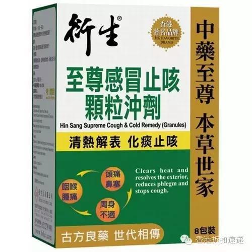 香港買藥貼|2016家居常備藥品香港價格 - 每日頭條