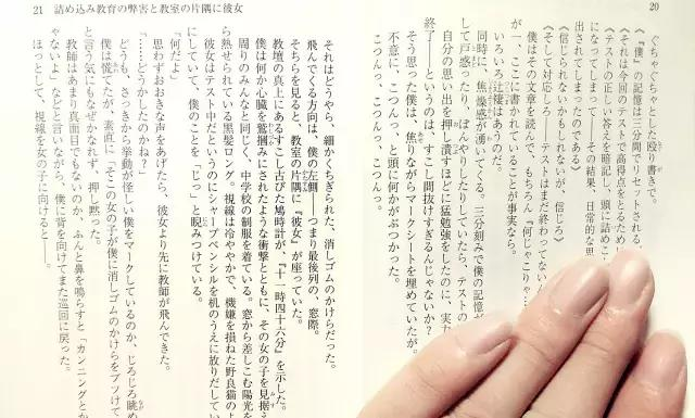 寫日文時可不能濫用漢字哦,不然就…… - 每日頭條