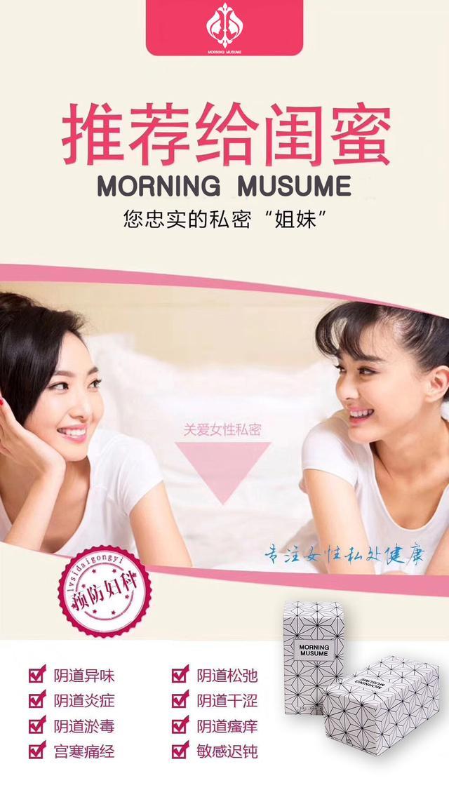 閉經的危害主要有哪些?——MORNING MUSUME早安少女健康課堂 - 每日頭條