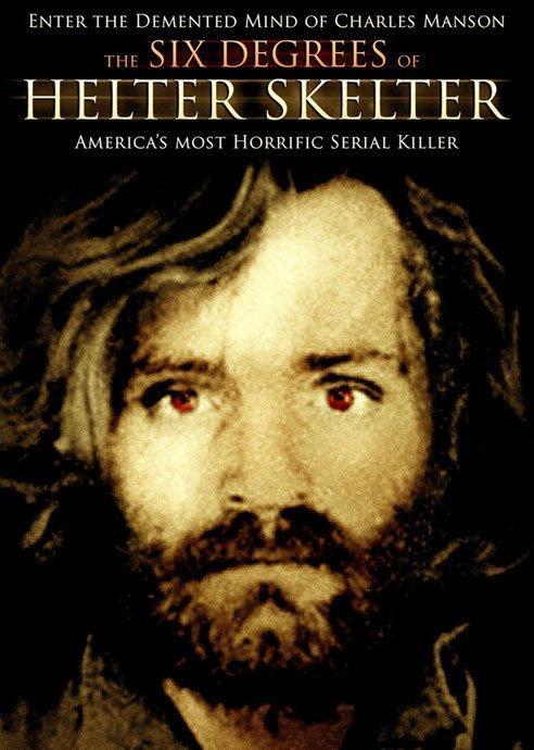 最強兇手:Manson及其「家族」——流氓有了文化之罪惡 - 每日頭條