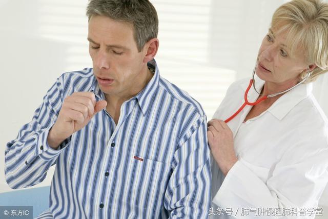 慢性支氣管炎的病因、癥狀及治療。千萬別錯過黃金治療期! - 每日頭條