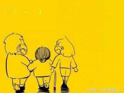 父母的愛就是要我們學會感恩 - 每日頭條