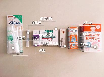 媽媽準備好這33種藥。當孩子腹瀉。感冒。咳嗽等立刻用。讓婆婆閉嘴! - 每日頭條