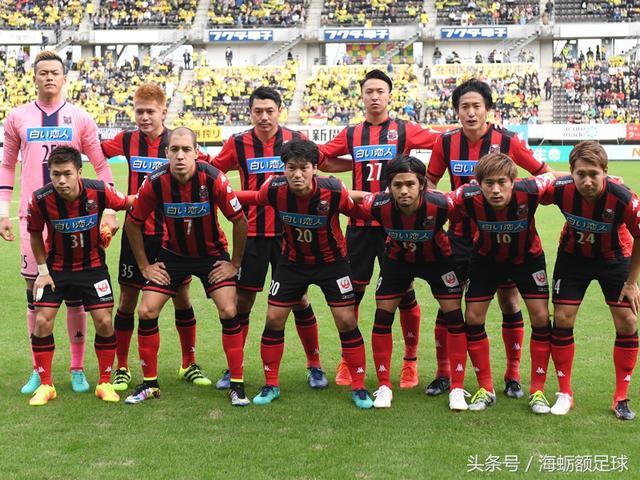 J聯賽情報:橫濱水手,柏太陽神等多支球隊公布新賽季球衣號碼 - 每日頭條