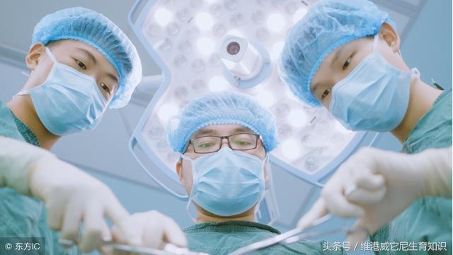 取卵手術後患者科學處理方法,患者:重點是第四點聽從醫生吩咐 - 每日頭條