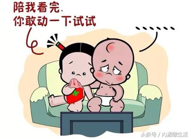 到底是『』感動『』還是『』敢動『』。寶寶心裡苦 - 每日頭條