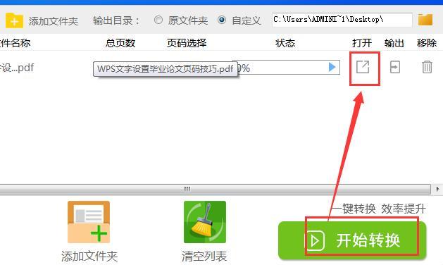 pdf文件怎麼修改 修改PDF文件的兩種方法 - 每日頭條