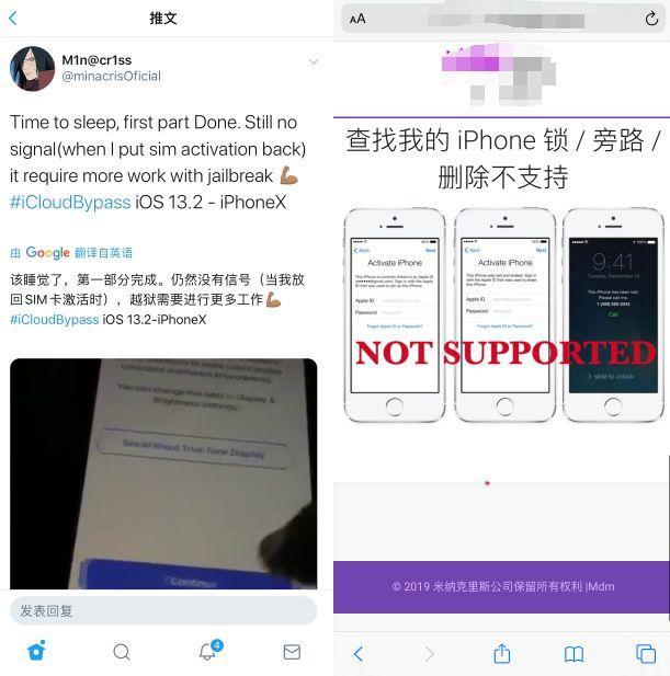 iPhone X 繞過 Apple ID 鎖。直接激活使用 - 每日頭條