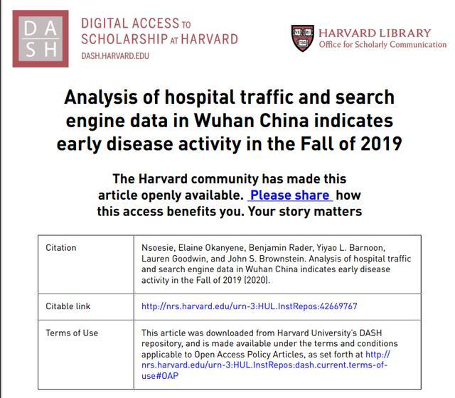 哈佛大學這回砸了牌子!曾光:對大數據流行病學的典型誤用!百度:要科學嚴謹地引用百度數據 - 每日頭條