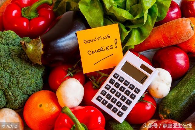 常吃的那幾種食物。熱量有多高?這份熱量分析表送給你 - 每日頭條