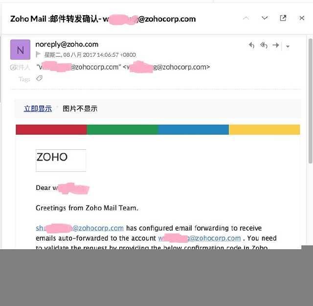 Zoho Mail郵箱設置郵件自動分類轉發 - 每日頭條