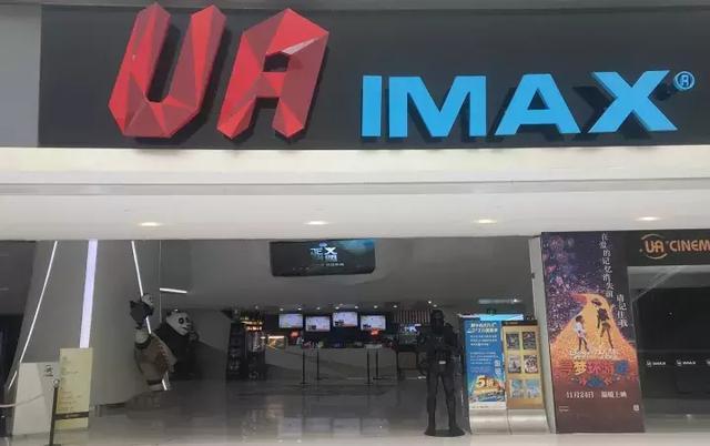 成都各大電影院飲料價格曝光!最貴的比超市高出5倍 - 每日頭條