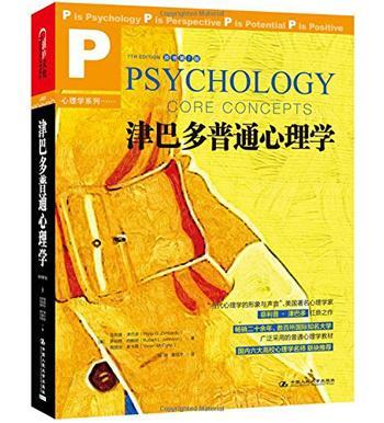 作家榜書單   這10本心理學入門書,幫你告別糾結和焦慮 - 每日頭條