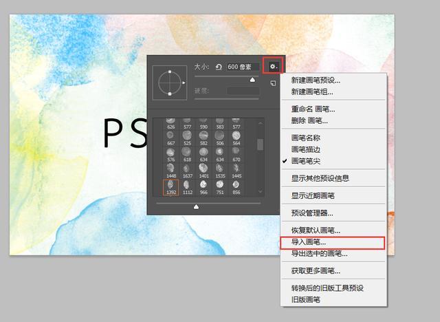 Photoshop免費素材107款PS水彩筆刷 - 每日頭條