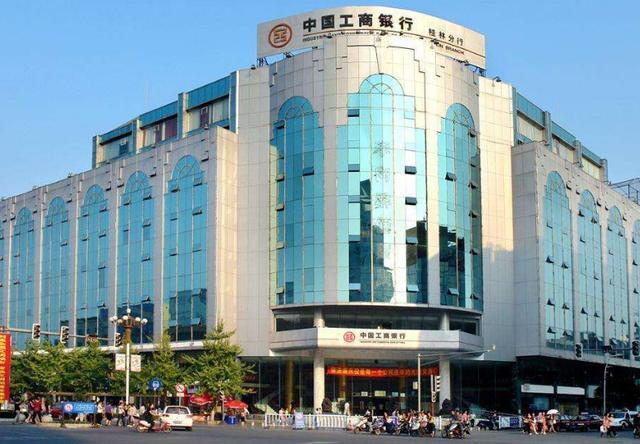 世界資產規模最大的6大銀行。中國這兩個銀行強勢上榜 - 每日頭條