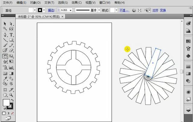Day29:Ai學習——繪製齒輪實例 - 每日頭條