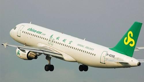 廉價航空與一般航空有什麼區別?機票為什麼那麼便宜? - 每日頭條