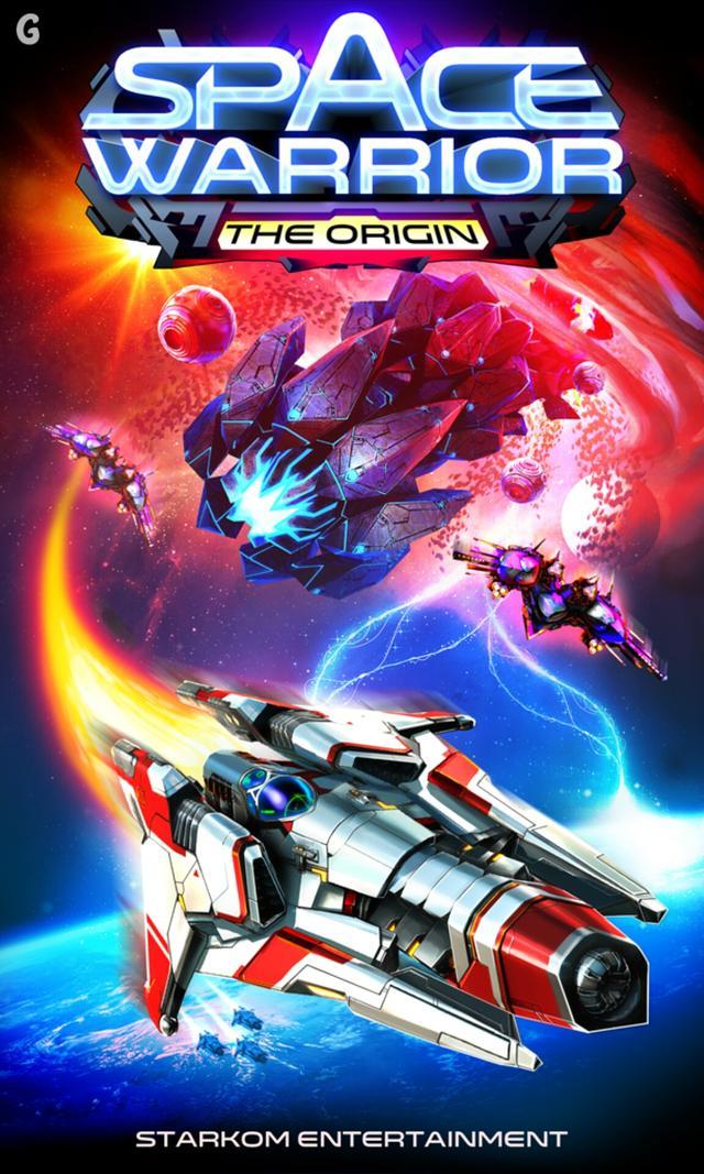 飛行射擊遊戲《太空戰士:起源》評測:畫面精美 特效絢麗 - 每日頭條