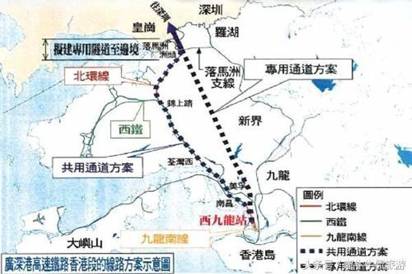 廣深港高鐵香港段(開通時間+線路圖+班次+票價+進展) - 每日頭條