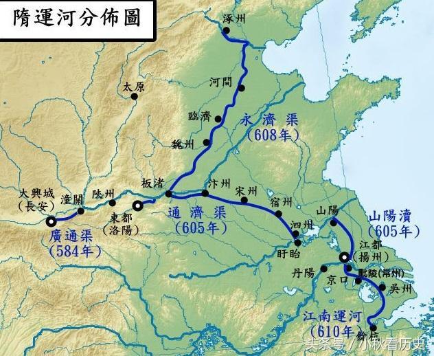 隋煬帝開鑿京杭大運河真的只是為了享樂嗎 - 每日頭條