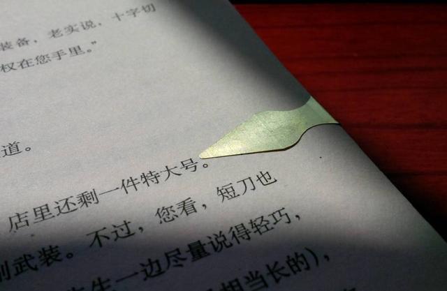古時「牙籤「其實是書籤?!關於書籤你不知道的都在這兒了 - 每日頭條