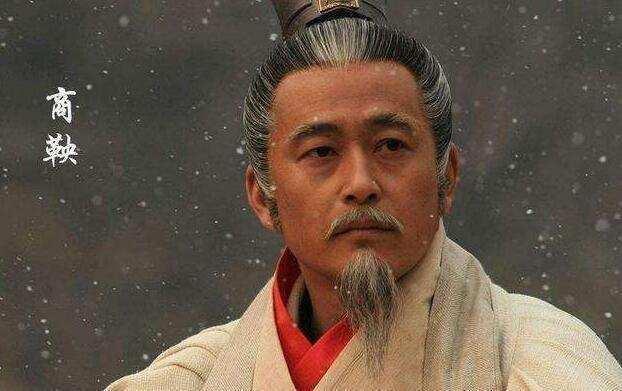 「商鞅變法」, 使秦國富強起來了, 最後卻被秦惠文王嬴駟「車裂」 - 每日頭條