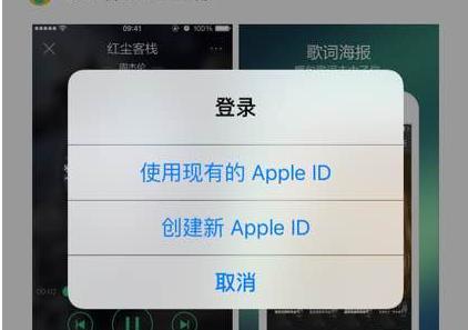 收藏|蘋果手機無法連接App Store怎麼辦?(留著備用) - 每日頭條