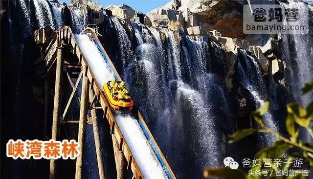 2日無限次遊玩「深圳東部華僑城」!大俠谷+茶溪谷+黑森林酒店 - 每日頭條