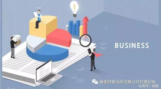 創業新註冊公司需要準備哪些資料呢? - 每日頭條
