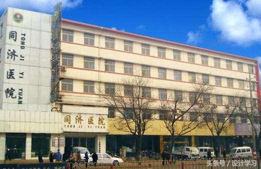 中國頂尖10所醫學院考試難度分析。你一定意想不到 - 每日頭條