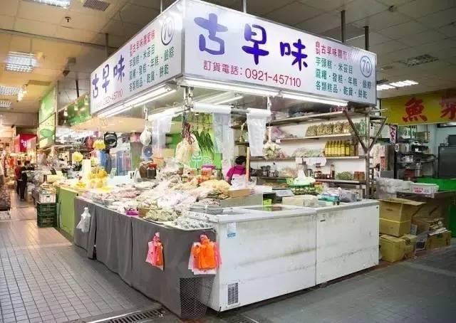 35個設計師。4天時間。將菜市場爆改成臺北新地標和文青打卡聖地 - 每日頭條