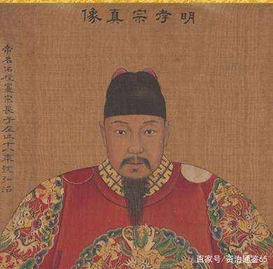 史上最深情的皇帝,一夫一妻制最忠實的執行者 - 每日頭條
