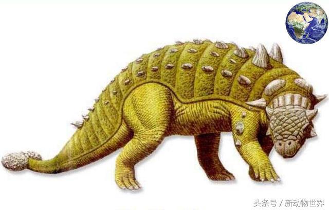 史上防禦力最強的恐龍,連腦袋都包著鎧甲,霸王龍也咬不動 - 每日頭條