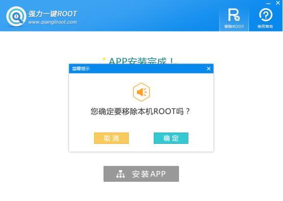 root是什麼意思?安卓手機怎麼root - 每日頭條