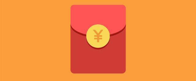 莎拉拉傳媒推薦——滿月酒微信紅包祝福語 簡潔話語深遠祝福 - 每日頭條